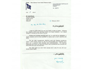 Appreciation Letter From - Real Admiral Shah Sohail Masood HI (M) (Pakistan Navy)