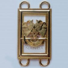 32nd Degree Chain Collar Emblem