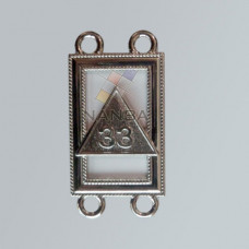 33rd Degree Chain Collar Emblem