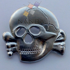 German Metal Skull Cap Insignia