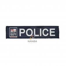 ROYAL NAVY POLICE WOVEN LABEL