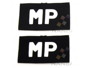 PM Arm Bands